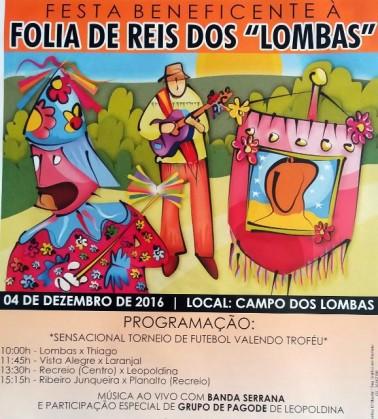 FESTA FOLIA DE REIS DOS LOMBAS 01 20161128_0825 (578x640)